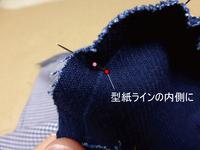 丸底の縫い方12