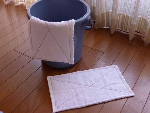 子供用ぞうきん~タオル1枚から雑巾2枚
