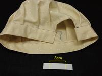 コック帽24
