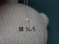 めいちゃん顔02