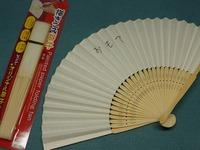 扇子型紙01のサムネール画像