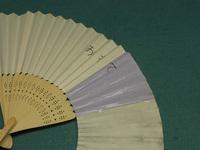 扇子型紙09