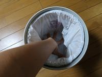 ゴミ箱にレジ袋を作成10