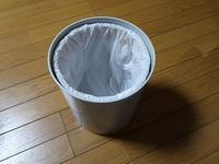 ゴミ箱にレジ袋を作成11