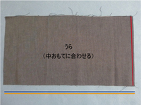 防災頭巾カバーP02