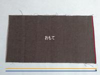 防災頭巾カバーP03