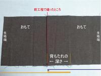 防災頭巾カバーP04