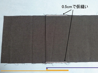 防災頭巾カバーP05