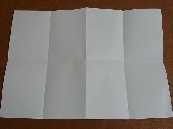 1003 paper01