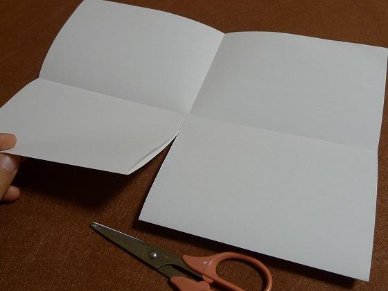 1003 paper02