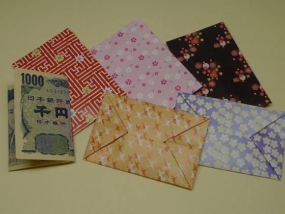 クリスマス 折り紙 折り紙 ポチ袋 : handmade.xsrv.jp