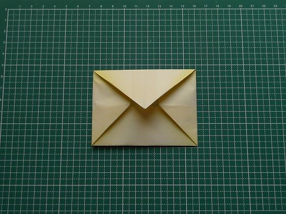 折り紙で封筒風ポチ袋 | 手作り ... : a4用紙 折り方 : すべての折り紙