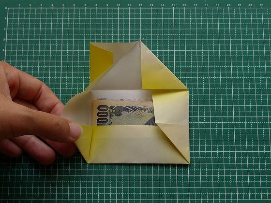 すべての折り紙 折り紙 小さい サイズ : 折り紙で封筒風ポチ袋 | 手作り ...