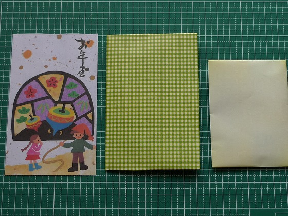 簡単 折り紙 : 折り紙 封筒 作り方 : handmade.xsrv.jp
