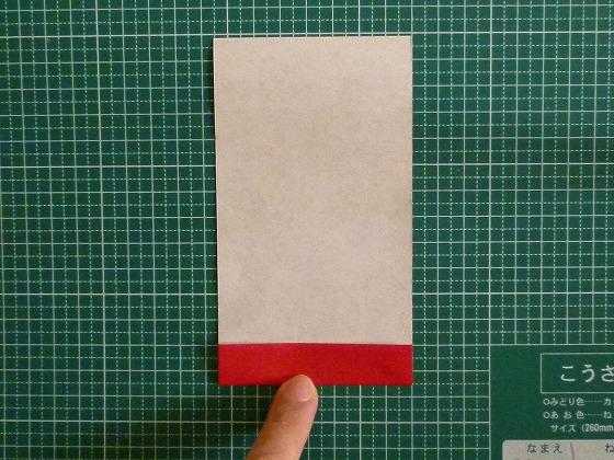 ハート 折り紙 折り紙で作るお守り : handmade.xsrv.jp