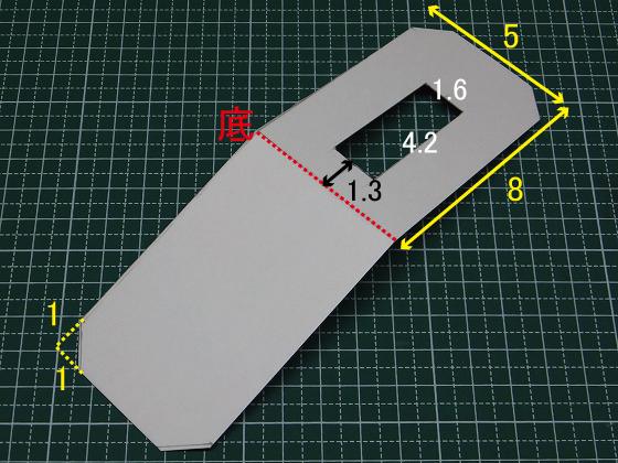 すべての折り紙 折り紙 お守り袋 : 縫わずに作るお守り袋(窓付き ...