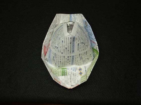 新聞紙で作るテンガロンハット ...
