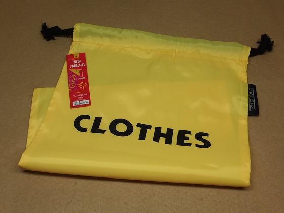 1211 clothesbag01