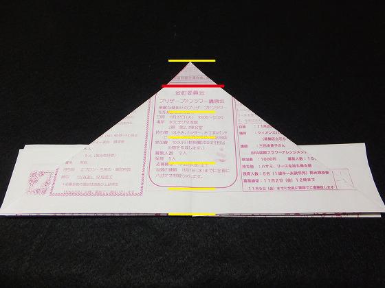 ハート 折り紙 : 折り紙 帽子 立体 : handmade.xsrv.jp