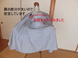 授乳ケープ05