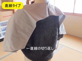 授乳ケープ06