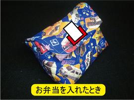 マジックテープ位置_入
