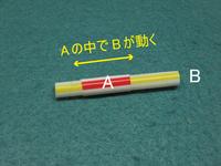 LED付ライター04