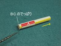 LED付ライター08
