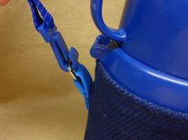 水筒カバーの角カン