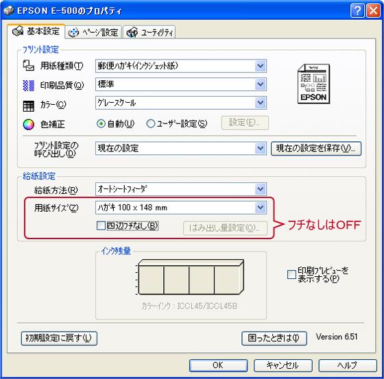 PDF注意2