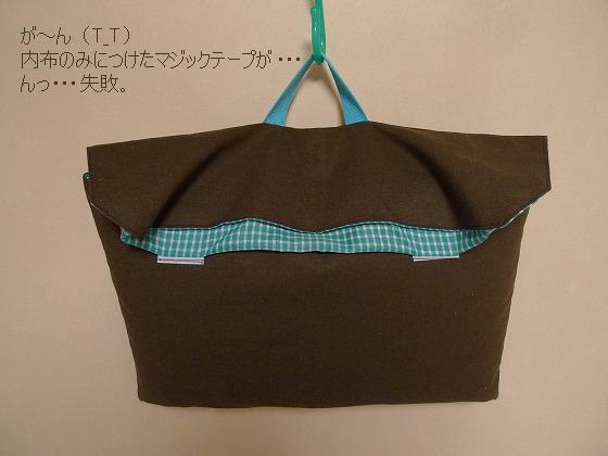 防災頭巾カバー検討4