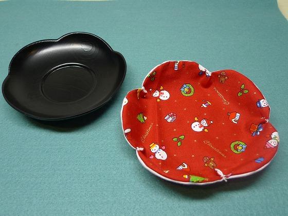 花形の布小皿