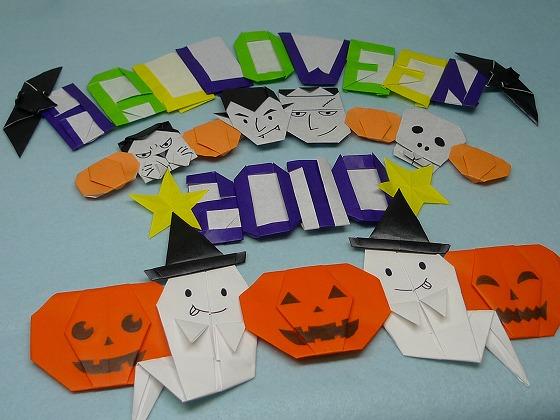 すべての折り紙 飾り付け 折り紙 : 折り紙でハロウィン飾り | Topics ...
