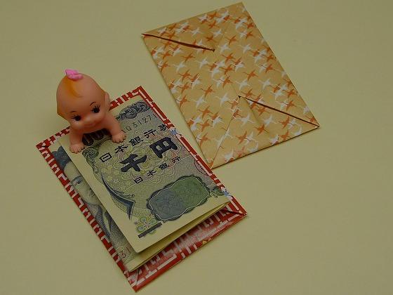 すべての折り紙 手紙 折り方 三つ折り : 切らずに折って作る折り紙封筒 ...