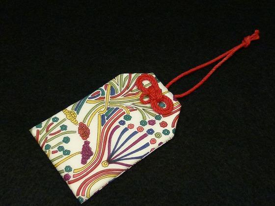 すべての折り紙 ランドセル 折り紙 折り方 : 今日は日本特有の「お守り」を ...