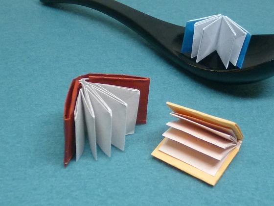 クリスマス 折り紙 折り紙 本 : handmade.xsrv.jp