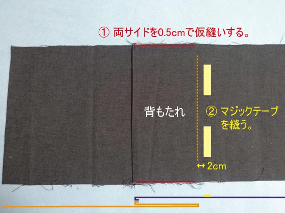 ポケット型防災頭巾5-1