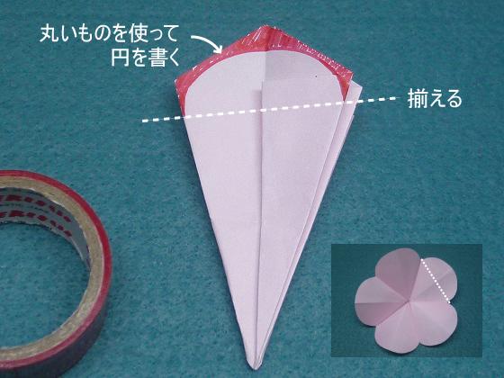 花 折り紙:折り紙 梅の花-handmade.xsrv.jp