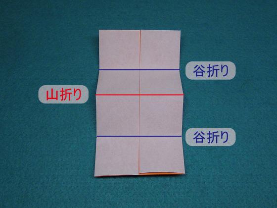 家政婦はミタ」の折り紙パンダ ... : 折り紙パンダの折り方 : すべての折り紙