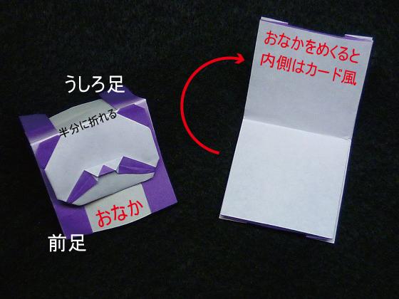 クリスマス 折り紙 折り紙 メッセージカード : handmade.xsrv.jp