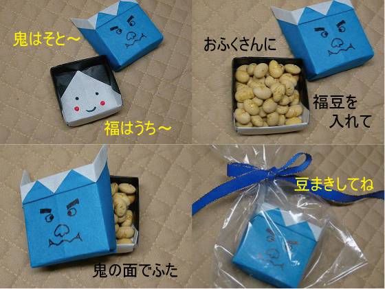 ハート 折り紙 折り紙 おに : handmade.xsrv.jp