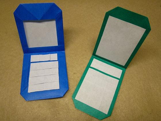 携帯カード試作1