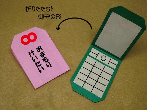 ハート 折り紙:メッセージ 折り紙-divulgando.net