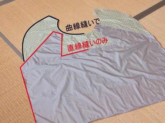 授乳ケープ01