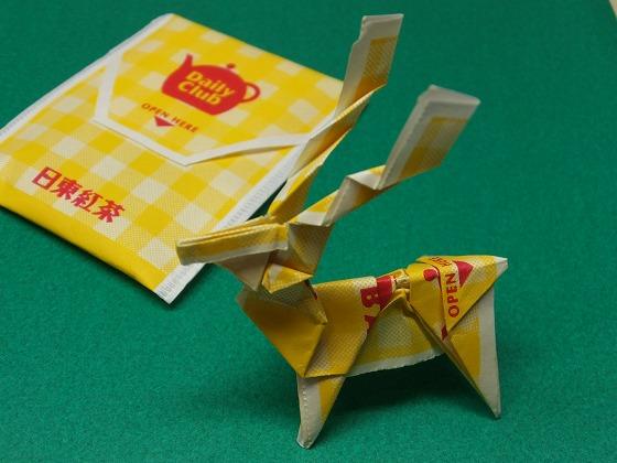 簡単 折り紙 トナカイ 折り紙 簡単 : handmade.xsrv.jp