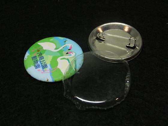缶バッジ解体透明フィルム