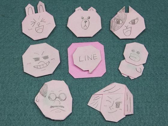 ラインキャラクター折り紙