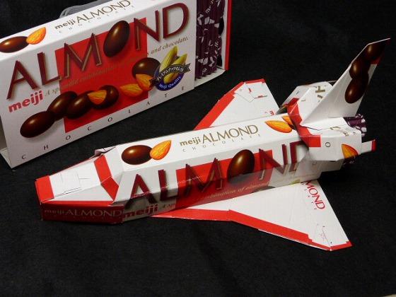 アーモンドチョコのスペースシャトル