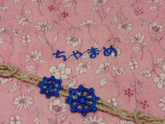 刺繍体験3