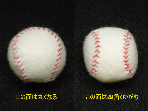 フェルトの野球ボール2